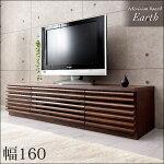 テレビ台160完成品木製天然木テレビボード