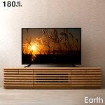 テレビ台180完成品木製天然木テレビボード