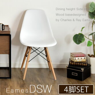Peachy Four Set Eames Chair Dsw Reprography And Consultant Duct Shell Chair Dining Chair Dining Chair Eames Chair Chair Charles Lei Eames Chair Tree Leg Ocoug Best Dining Table And Chair Ideas Images Ocougorg