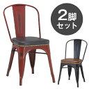 2脚セット ★送料無料★ レザークッション ダイニングチェア 2脚 完成品 ブルックリンスタイル スタッキング アイアン 天然木 ダイニング リビングチェア セット チェア イス 椅子 食卓椅子 チェ