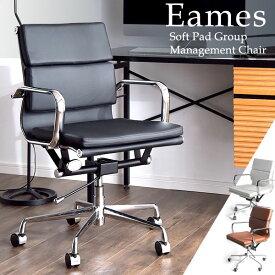 ★送料無料★ イームズ ソフトパッド グループ マネジメントチェア リプロダクト オフィスチェア デスクチェア レザー パソコンチェア オフィスチェアー チェア グループチェア PCチェア Eames Soft Pad Group Management Chair oaチェア