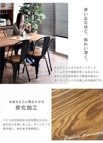 【送料無料】ヴィンテージダイニングテーブルチェア5点セットパイン材140cm天然木高さ70cmダイニングテーブルチェア木製木目食卓テーブルシンプル北欧おしゃれカフェ炭化加工