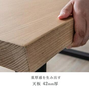 ダイニングテーブルチェア4脚5点セット