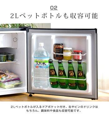 冷蔵庫46L小型1ドア一人暮らし両扉対応右開き左開きワンドア省エネ小型冷蔵庫ミニ冷蔵庫コンパクト新生活製氷室付家電ブラック左右フリーミニ