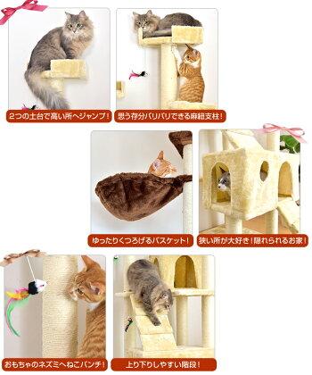 【送料無料】キャットタワー172cm据え置き猫タワー置き型爪研ぎ麻紐ねこ猫ネコつめとぎハンモックキャットハウス多頭おしゃれホワイト猫タワー据えおきキャット