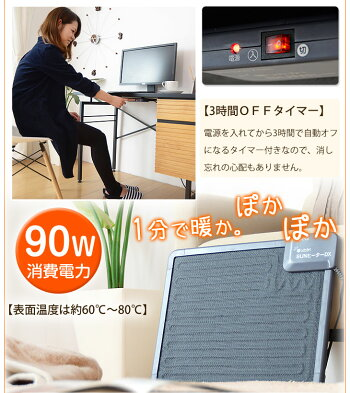 https://image.rakuten.co.jp/storage-g/cabinet/etc/zakka/2130000100_18.jpg