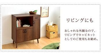 エポカレンジ台幅77大川家具