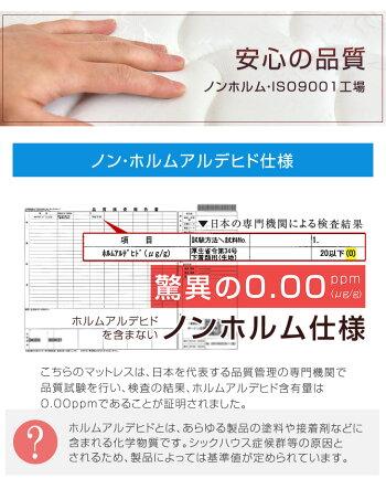 【送料無料】ポケットコイルマットレスシングルエッジサポート圧縮マットレスマットポケットコイルマットベッドマットポケットコイルポケットコイルマットレス