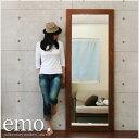 【送料無料】 エモ 大型スタンドミラー emo 北欧 全身鏡 スタンドミラー 姿見 ミッドセンチュリー アメリカン デザイナーズ 送料込 ストレージ