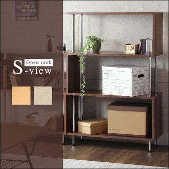 Display Rack Bookshelf Puzzle Shelf Sideboard Simple Zigzag Steel AV Fascinated By That Storage Brackets Good Design Multimedia