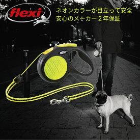 フレキシリード ニューネオン コードタイプ Mサイズ (20kg未満) 5m 中型犬 耐久性 頑丈 安全 伸縮リード フレキシ flexi ペット用品 犬用品 人気 送料無料 あす楽