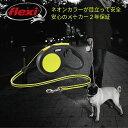 フレキシリード ニューネオン コード S 5m 小型犬 耐久性 頑丈 安全 伸縮リード フレキシ flexi ペット用品 犬用品 人気 送料無料 あす楽