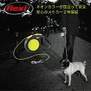 フレキシリード ニューネオン コード XS 3m 超小型犬 耐久性 頑丈 安全 伸縮リード フレキシ flexi ペット用品 犬用品 人気 送料無料 あす楽