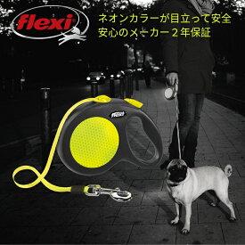 フレキシ flexi 伸縮リード ニューネオン テープタイプ Lサイズ 5メートル