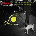 フレキシリード ニューネオン テープタイプ Sサイズ (15kg未満) 5m 小型犬 耐久性 頑丈 安全 伸縮リード フレキシ fle…
