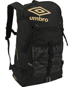 【公式】アンブロ バックパック(ボールネット付) メンズ バッグ バックパック リュック サッカー フットボール スポーツ UUAPJA24