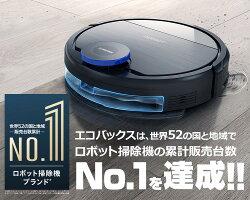 【QUOカードPay20%還元対象】ロボット掃除機DEEBOTOZMO901お部屋の間取りを測定、本格水拭き可能ハイエンドモデルお掃除ロボットdn5g11|国内正規品|エコバックス公式ストア