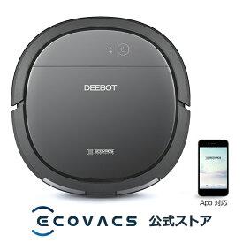 【エントリーポイント10倍】ロボット掃除機 DEEBOT OZMO SLIM 10 アプリ対応 薄型モデル 水拭き掃除機能搭載 お掃除ロボット DK3G|国内正規品|エコバックス公式ストア