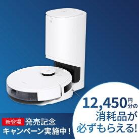 ポイント10倍 ロボット掃除機 DEEBOT N8 PRO+ 高性能 D-ToF マッピング機能 自動ゴミ収集 水拭き機能 お掃除ロボット メーカー1年間保証 【キャンペーン対象】