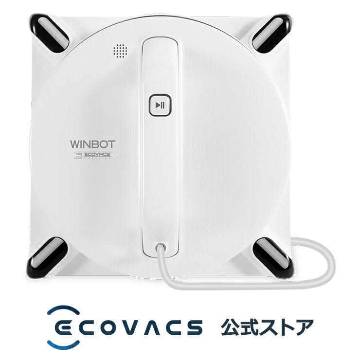 窓掃除 ロボット WINBOT W950 GOOD DESIGN受賞モデル 窓用 ロボット掃除機 窓掃除道具|国内正規品|エコバックス公式ストア