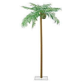 ヤシ立ち木夏の店舗装飾に人気のトロピカルディスプレイにぴったりのヤシの実付きの人工樹木です。高さが200cmあり、エントランスや広い店舗空間にぴったり!人工素材でお手入れ不要です。ヤシの木 フェイクグリーン 立ち木 パームツリー ハワイアン