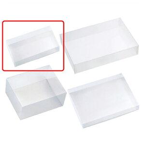 クリアボックス 22.5×12.5×5cm 5個中身が見えるクリアタイプ。かぶせ式なので、紙パッキンなどとあわせたオシャレな詰合せも簡単です。クリアケース 透明 ギフトボックス ラッピング クリア