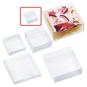 クリアボックス 5×5×2.5cm 10個中身が見えるクリアタイプ。かぶせ式なので、紙パッキンなどとあわせたオシャレな詰合せも簡単です。クリアケース 透明 ギフトボックス ラッピング クリアボ
