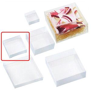 クリアボックス 8.5×8.5×2.5cm 10個中身が見えるクリアタイプ。かぶせ式なので、紙パッキンなどとあわせたオシャレな詰合せも簡単です。クリアケース 透明 ギフトボックス ラッピング クリ