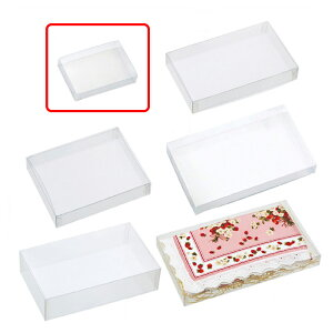 クリアボックス 12×8×2.5cm 10個中身が見えるクリアタイプ。かぶせ式なので、紙パッキンなどとあわせたオシャレな詰合せも簡単です。クリアケース 透明 ギフトボックス ラッピング クリア