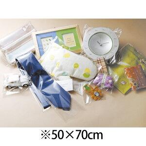 透明袋 50×70cm 50枚隙間がないので細かな物を入れてもこぼれず便利!ラッピング 袋 透明 OPP クリア ビニール袋 業務用 包装 ギフト