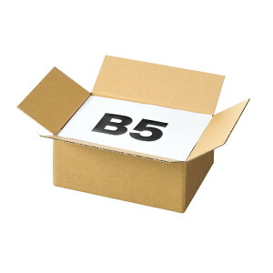 ダンボール 宅配サイズ 27.6×19.1×12.2cm 10枚宅配サイズに合わせたラインナップを品揃え!3辺合計60cm・80cm・100cm・120cmで宅配の料金規定に沿ってサイズを統一、A5・B5・A4・B4・A3・B3と入れる商