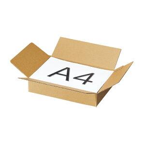 ダンボール 宅配サイズ 32×23×24cm 10枚宅配サイズに合わせたラインナップを品揃え!3辺合計60cm・80cm・100cm・120cmで宅配の料金規定に沿ってサイズを統一、A5・B5・A4・B4・A3・B3と入れる商品の