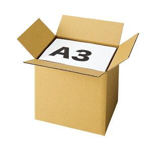 ダンボール 宅配サイズ 45×33×21cm 10枚宅配サイズに合わせたラインナップを品揃え!3辺合計60cm・80cm・100cm・120cmで宅配の料金規定に沿ってサイズを統一、A5・B5・A4・B4・A3・B3と入れる商品の
