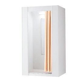 木製フィッティングルーム W117cm ホワイト LED 1台よりシンプルさを追求し、どんな売場にも溶け込むデザイン。着替え 催事場 イベント 催し 試着室 簡易 更衣室 仮設トイレ 仮装