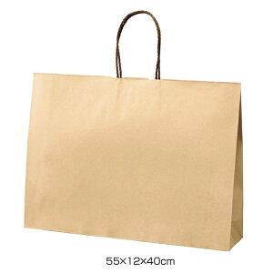 手提紙袋 丸ひも 茶 55×12×40cm 50枚定番で使いやすいクラフトタイプの持ち手付き紙袋です。紙袋 袋 おしゃれ 業務用 手提げ ラッピング ギフト
