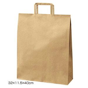 クラフト手提げ紙袋 平ひも ローコストタイプ 茶無地 32×11.5×40cm 50枚究極プライス!! 大人気の平ひもタイプをお求めやすい価格で。紙袋 袋 業務用 手提げ ラッピング 茶色 クラフト