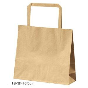 クラフト手提げ紙袋 平ひも ローコストタイプ 茶無地 18×6×16.5cm 50枚究極プライス!! 大人気の平ひもタイプをお求めやすい価格で。紙袋 袋 業務用 手提げ ラッピング 茶色 クラフト