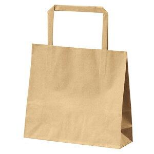クラフト手提げ紙袋 平ひも ローコストタイプ 茶無地 20×9×24cm 50枚究極プライス!! 大人気の平ひもタイプをお求めやすい価格で。紙袋 袋 業務用 手提げ ラッピング 茶色 クラフト