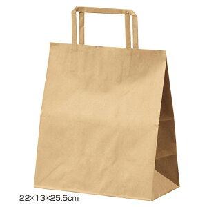 クラフト手提げ紙袋 平ひも ローコストタイプ 茶無地 22×13×25.5cm 50枚究極プライス!! 大人気の平ひもタイプをお求めやすい価格で。紙袋 袋 業務用 手提げ ラッピング 茶色 クラフト