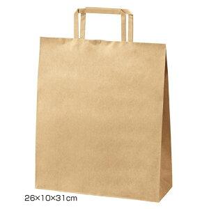 クラフト手提げ紙袋 平ひも ローコストタイプ 茶無地 26×10×31cm 50枚究極プライス!! 大人気の平ひもタイプをお求めやすい価格で。紙袋 袋 業務用 手提げ ラッピング 茶色 クラフト