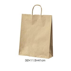 クラフト手提げ紙袋 丸ひも ローコストタイプ 茶無地 32×11.5×41cm 50枚サイズも豊富にご用意! よく使われるサイズをお求めやすい価格で。紙袋 袋 業務用 手提げ ラッピング 茶色 クラフト