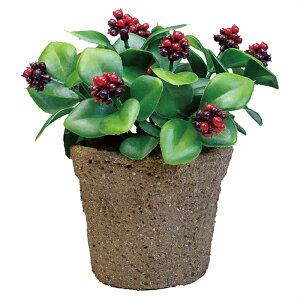 ミニグリーン マルベリー 1個アクセントとして多彩に使えるミニサイズのグリーンポット。【フェイクグリーン・人工観葉植物・人工樹木】おしゃれ ミニ 卓上