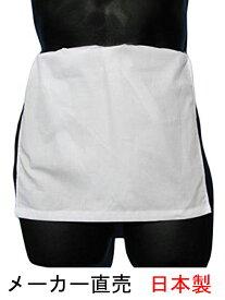 ふんどし 日本製 白色 越中褌 綿100% 男性用 女性用 和装下着 国産 ふんどしパンツ クラシックパンツ サムライ T字帯