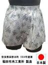 トランクス 日本製 和柄 メンズ 送料無料 下着 パンツ Leトランクス ハロウィン コスプレ ギフト 誕生日 プレゼント 四神柄 ベージュ 綿100% 前開き