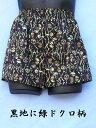 トランクス メンズ 日本製 下着 パンツ Leトランクス クリスマス ギフト 誕生日 どくろ緑色 S M L LL 綿100% 前開き