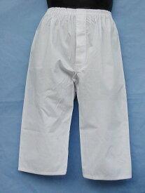 白のステテコ 日本製 綿100% 前開き メンズ 下着 昔ながら M-L 製造直売