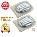 送料無料湯たんぽ A(エース)2.5L 2個セット 湯たんぽ袋付き 替えパッキン付き 日本製湯たんぽ 直火対応 IH対…