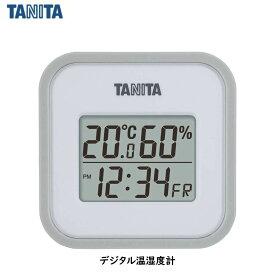 タニタ デジタル温湿度計 TT-558 グレー マグネット・置き式・壁掛け・3WAYタイプ | 温湿度計 デジタル 温湿度計 風邪 インフルエンザ 対策 TANITA 熱中症 熱中症対策