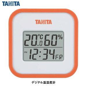 タニタ デジタル温湿度計 TT-558 オレンジ マグネット・置き式・壁掛け・3WAYタイプ | 温湿度計 温度計 湿度計 デジタル 温湿度計 風邪 インフルエンザ 対策 TANITA 熱中症 熱中症対策
