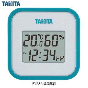 タニタ デジタル温湿度計 TT-558 ブルー マグネット・置き式・壁掛け・3WAYタイプ | 温湿度計 温度計 湿度計 デジタル 温湿度計 風邪 インフルエンザ 対策 TANITA 熱中症 熱中症対策